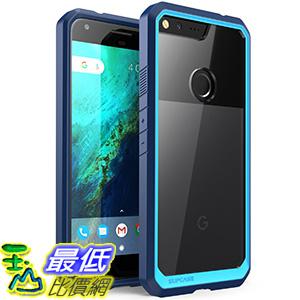 [美國直購] SUPCASE Google Pixel XL Case (5.5吋) Case 霧面藍框 [Unicorn Beetle Series] 手機殼 保護殼