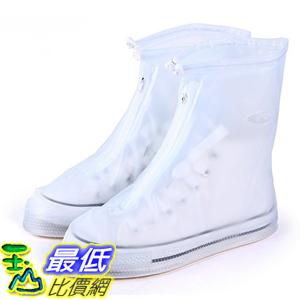 [玉山最低比價網] (雨鞋) 加厚 防滑 耐磨 全方位 防雨 鞋套 防雨鞋套