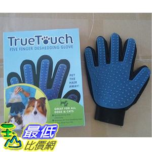 [玉山最低比價網] 寵物潔毛 安撫 2用式 手套 True touch 貓狗通用 清潔 按摩刷 除毛吸塵工具(_L417 )