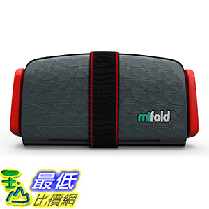 [美國直購] mifold 816445020035 Grab-and-Go Car Booster Seat, Slate Grey 輕便型 成長型安全座墊