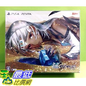 (現金價) PS4 & PSV Fate/EXTELLA 純日寶箱版