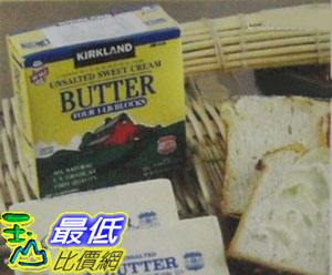 [需冷藏宅配無法超取] KIPKLAND SIGNATURE 無鹽奶油 Unsalted Sweet Cream Butter _C444110 $613