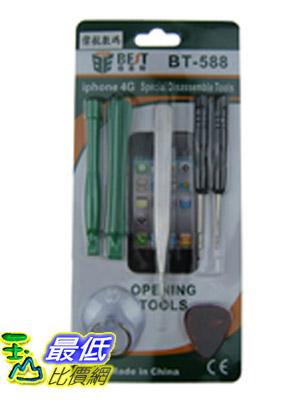 _% [玉山最低比價網] iphone 手機 DIY 維修工具 拆卸工具 拆殼工具 (99281595_QC19)_a