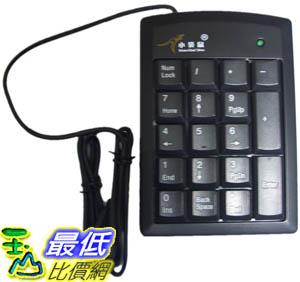 _a@[玉山最低比價網]  USB 17鍵 輕薄 外接式 九宮格 數字鍵盤 會計人員用 NB/PC (20068_W117) $169