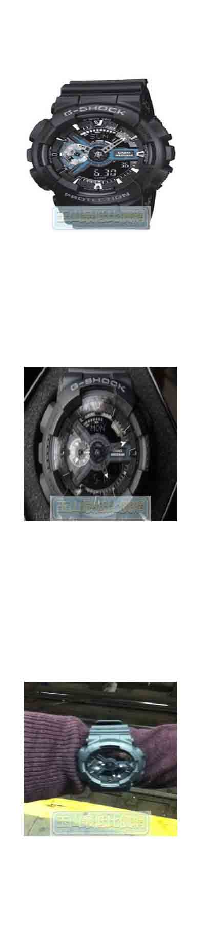 [美國直購 ShopUSA] G-Shock 手錶 X-Large Combination Watch--Military Black $4950