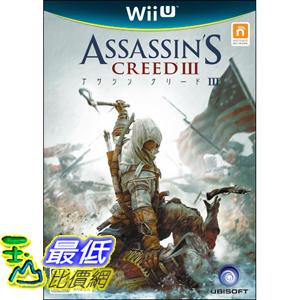 [玉山最低比價網 ] Wii U 遊戲 刺客教條 3 (日版) $680