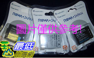 [玉山最低比價網]  CANON BP-208 鋰電池 850mAh Elural/IXY DV/Optura/DC/MVX系列(25096) $239