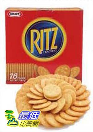 [玉山最低比價網]  COSCO RITZ麗滋 餅乾 CRACKERS JUMABO PACK 16包入(PK) 共1.6公斤(KG)_C92026 $340