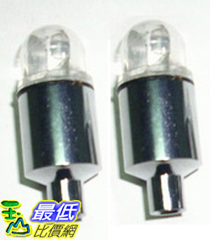 [玉山最低比價網] 藍光LED閃爍氣嘴燈//警示燈/風嘴燈 _g419