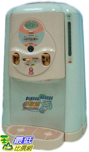 [玉山最低比價網]     晶工 JD-1502 全開水溫熱開飲機 $1595