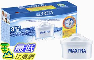 [現貨特賣3天] BRITA 濾心/濾芯(MAXTRA) 2盒6入 (特賣3天)