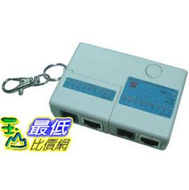 [玉山最低比價網] 迷你 LED 網路線 RJ45 /RJ11 測線器(附扣環)   $172