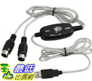_B@[玉山最低比價網 有現貨]  音樂 創作 錄音製作 數位 USB MIDI音樂編輯線 (20110_G006) $199