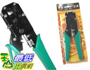 _A@電腦 電話 RJ45 RJ11 接頭 夾線鉗 壓線器4/6/8P 送送剝線刀 (10013_Q203)