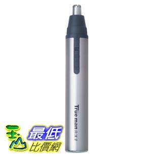 _a@[有現貨-馬上寄] 電動 鼻毛修剪器 使用簡易 攜帶方便 輕巧 (22021_JB14)DD