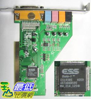 _A@[玉山最低] PCI 介面 音效卡最高6.1/7.1 聲道 高質量(含驅動程式)(20297_k105) $158