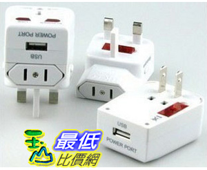 _a[玉山最低比價網] 四種國際標準 內含USB OUTPUT 5V 萬用插頭 插座 商務 自助旅行 (19060_J201) dd