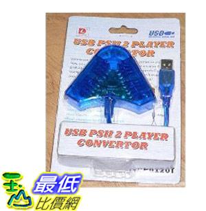 [玉山最低比價網] PS3週邊 USB手把轉接器 USB 2合1手把連接器 全系列新品 可支援PS3 PS2 PC (20884_JA1A)  $120