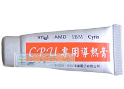 _B@[玉山最低比價網] CPU、VGA、北橋、南橋 晶片用 導熱散熱膏(23129_I212) $49