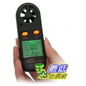 _a@[大陸直寄] 風速計 風速儀 風速器 風溫 背光 平均風速 最大風速 (34344_P27)