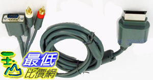 _a[有現貨-馬上寄] XBOX 360 專用 VGA Cable(D-SUB) 2RCA 輸出端子孔 (28558 _K006)