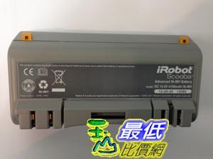 [本周新空運到貨玉山最低網] 升級scooba 5800 電池為 scooba 350等級3500mAh 長效電池