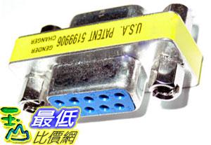 _B@[玉山最低比價網 有現貨] RS-232 PORT 9 PIN 母轉母 接頭 轉接頭 (12183_e18)