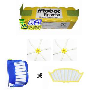 [加送6腳邊刷2個藍色或黃色濾網一個] iRobot Roomba 500系列全新原廠 長效 電池(3000mAh)