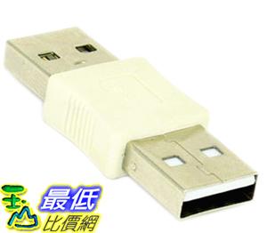 _a [玉山最低比價網] 電腦線材 週邊專用 USB 轉 USB m/m 公對公 延長 轉接頭 (12155_e2a)  $9