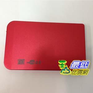 @[玉山最低比價網]  全新 便當盒造型 2.5吋 SATA 外接盒 附皮套 免螺絲 支援VISTA  顏色隨機 dt79_Y11 $149