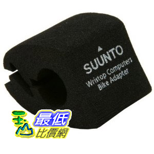 [美國直購 ShopUSA] Suunto 適配器 Bike Adapter  $758