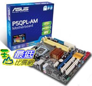 [美國直購] ASUS 主機板 P5QPL-AM - LGA 775 - G41 - DDR2 - DX10 support - uATX Motherboard $4498