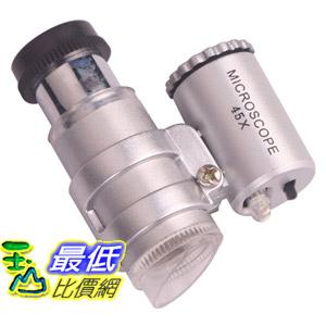 [玉山最低比價網]  帶LED燈 顯微鏡 45倍 MG100814 放大鏡 珠寶鑒定 小巧 實用 (34721_WC05)  $78
