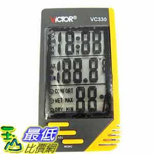 [玉山最低比價網] 數位 電子式 複合 溫度計 溼度計 時鐘 鬧鈴 (34614_JA06) $298