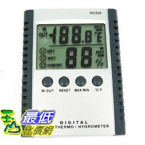 [玉山最低比價網] 電子式 室內/室外 溫度計/溼度計 記憶最高最低溫度/濕度 (16156_WB21)