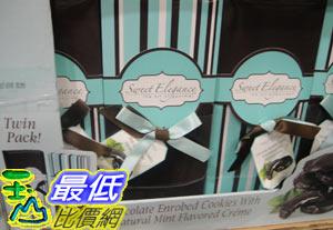 [玉山最低比價網] COSCO SWEET ELEGANCE 巧克力薄荷夾心餅干 437公克*2入 C521645 $567