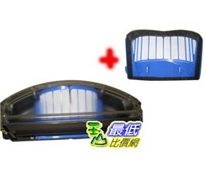 [免運費][含兩個藍色濾網] iRobot Roomba 500 Aero Vac 吸塵盒
