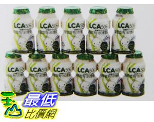 _%[需低溫宅配] 活菌發酵乳原味含鈣配方 Fermented Milk With Calcium 每瓶100毫升(ML) 25瓶入(PK)_C76250