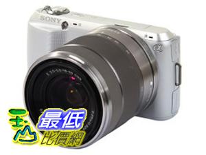 [玉山最低比價網A] Sony NEX-C3 D (雙鏡)  數位相機  限量白 $20488