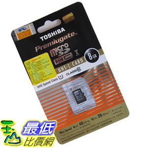 [玉山最低比價網] 正品東芝UHS-1 MicroSD卡TF 8G class10 手機內存卡存儲卡 kuan017  $819