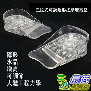 [玉山最低比價網] 熱賣  柔軟便例矽膠增高鞋墊 3段式 立增3.3公分 _K310  $55