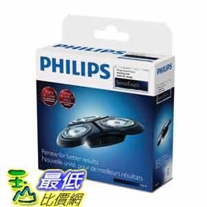 [現貨 ] Philips Norelco RQ11 飛利浦 刮鬍刀刀片 (適用機型:RQ1150/RQ1160/RQ1180)