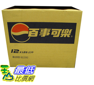 (無法超取) COSCO PEPSI COKE 百事可樂 1250毫升/12瓶 C82488 $289