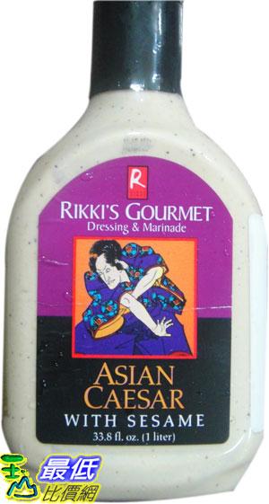 _%[需低溫宅配 玉山最低網] COSCO RIKKI'S 凱撒/凱薩 沙拉醬 (1公升) _C441786
