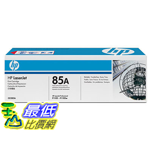 [玉山最低比價網]   惠普85A HP 印表機碳粉匣LaserJet P1102W/M1132/M1212nf/m1312 (CE285A)原廠碳粉匣~公司貨 $2350