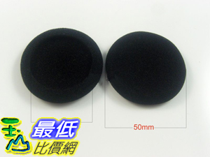 [美國直購 ShopUSA] High Quality 耳墊 Replacement Ear pads For SENNHEISER PX100 Black  $563