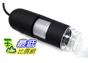 [玉山最低比價網]  USB 單一600倍 8LED 數位 電子 顯微鏡 放大鏡 (341012B) $1199