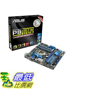 [美國直購 ShopUSA] ASUS P8H67-M PRO/CSM LGA 1155 Corporate Stable Model Intel H67 DDR3 1333 Micro ATX Motherboard $4980