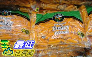 [需低溫宅配] COSCO 進口空運美國迷你胡蘿蔔 US BABY CARROT 900 G 900 公克 _C74052