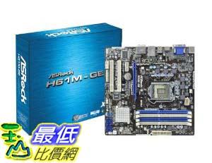 [美國直購 ShopUSA] ASRock 主機板 H61M-GE LGA1155/ Intel H61/ DDR3/ A&V&GbE/ MATX Motherboard by ASRock $2820